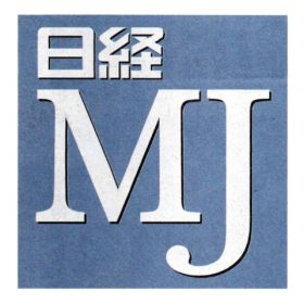 盲目の犬 装具で守る -紹介記事が日経MJ「いち早check」に掲載されました!