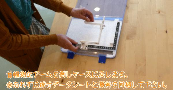 折りたたみケースに入れる画像