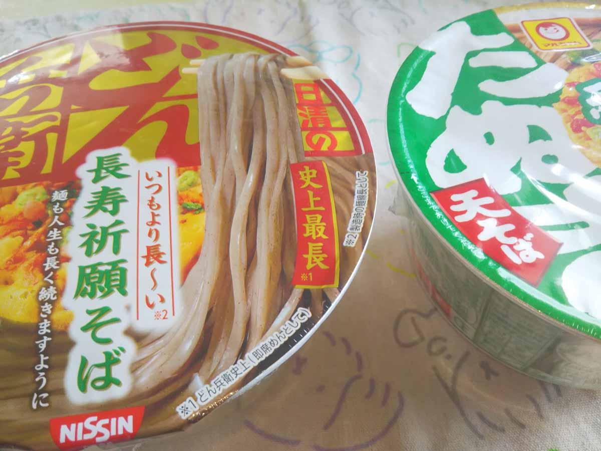 日清 vs マルちゃん天ぷらそば対決イメージ画像